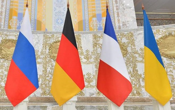 Нормандский формат: Зеленский против Путина