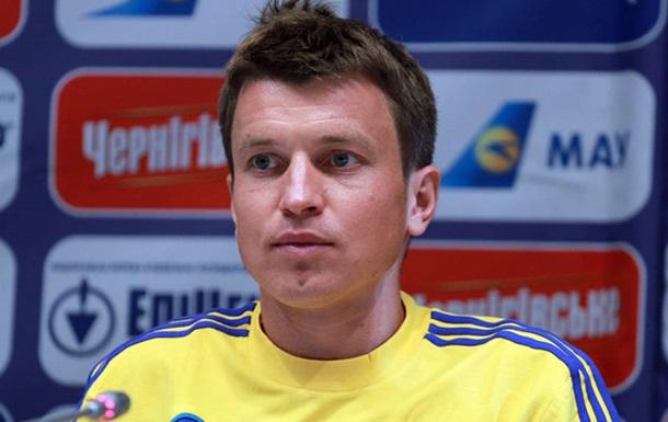 Збірна України U-21 оголосила склад на турнір пам яті Лобановського