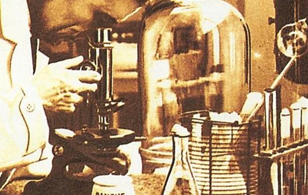 Danone відзначає 100 років першого йогурту та відкриває колекцію з 1800 штамів
