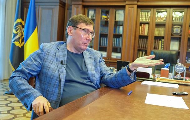 Луценко заявив про  серйозний прогрес  у справі Шеремета