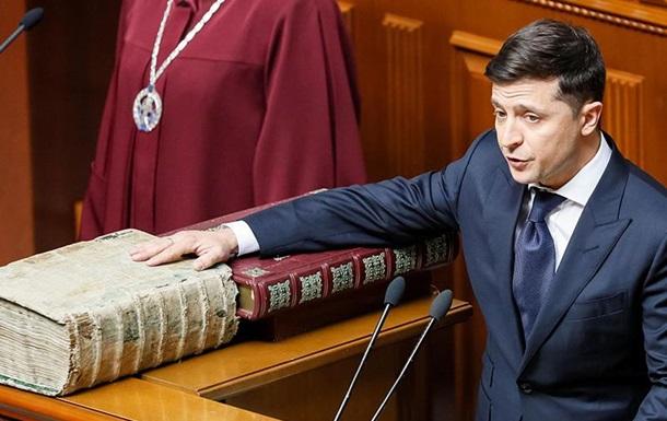 Почему в инаугурационной речи Зеленский не вспомнил о «томосе»