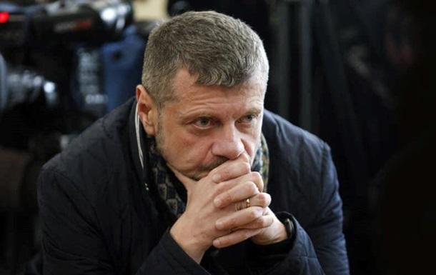 Нардеп Мосийчук заявил о выходе из Радикальной партии