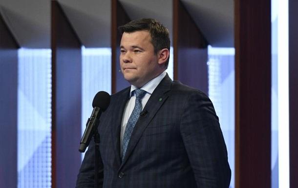 Андрій Богдан. Глава Адміністрації президента