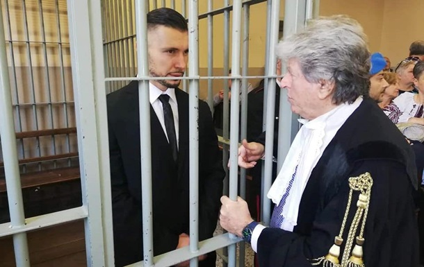 В Італії зажадали 17 років в язниці для нацгвардійця Марківа