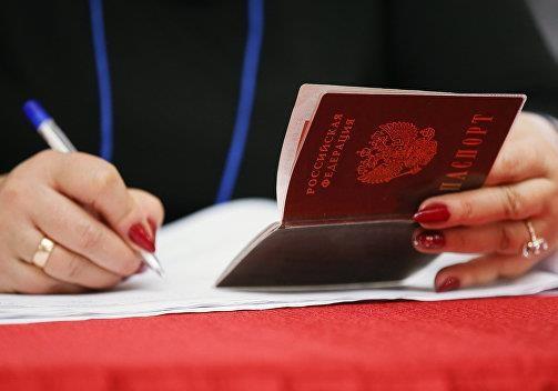 Как сейчас проходит процедура оформления российского гражданства в ЛДНР?