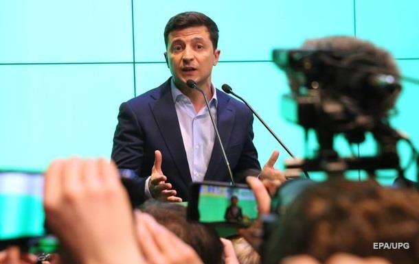 Зеленский отреагировал на решение трибунала ООН