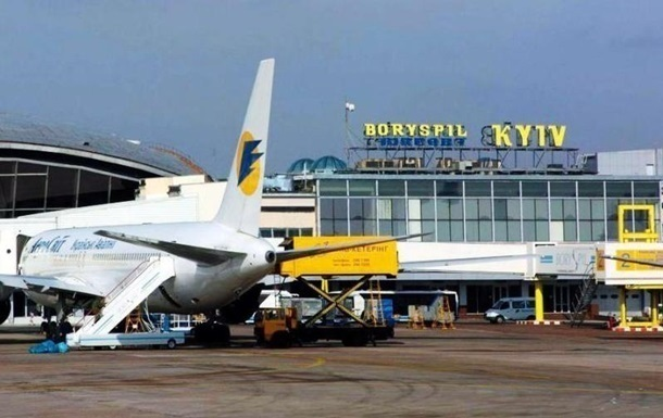 Аеропорт Бориспіль призупинив роботу через грозу