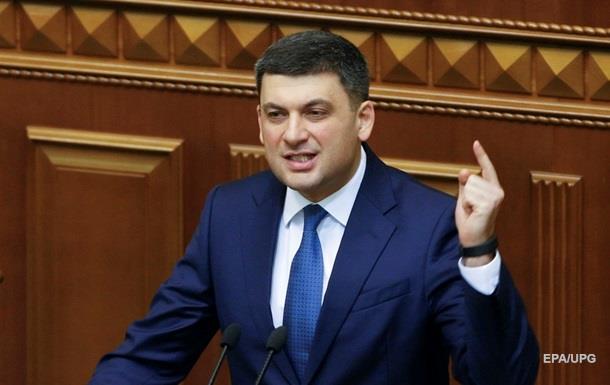 Гройсман пойдет на выборы в Раду без Порошенко