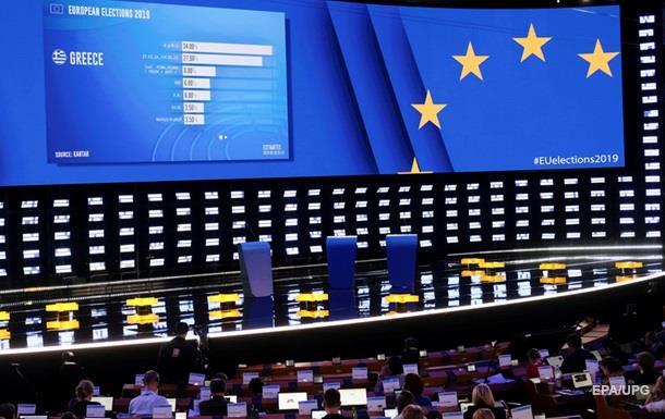 В ЕП обновили прогноз распределения мест