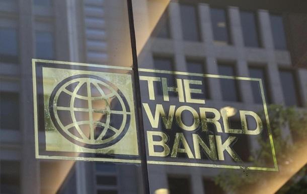 Світовий банк дасть Україні $200 млн в кредит