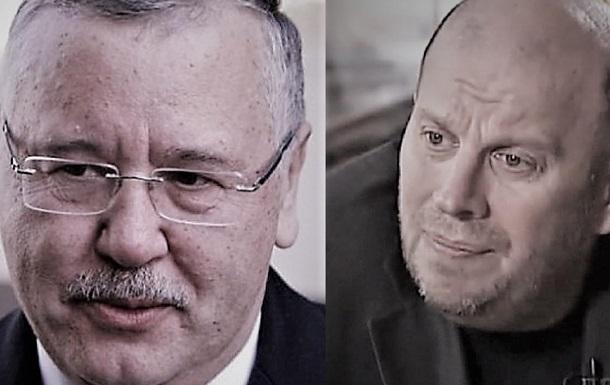 Гриценко готовит союз с Бродским и просит журналистов: «Подождите» (ФОТО)