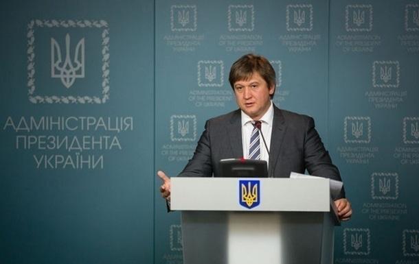 Україна попросить МВФ про нову програму - Данилюк