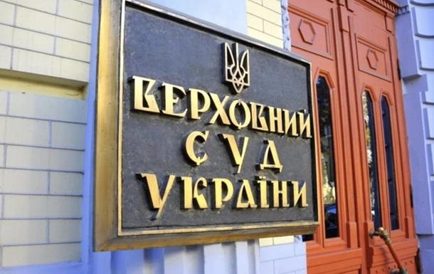 Верховний Суд відмовився розглядати розпуск Ради
