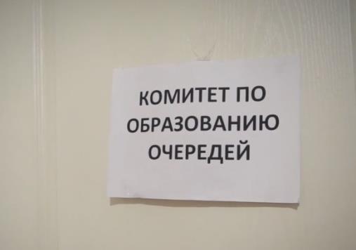 Миграционные службы ЛДНР = комитет по образованию очередей?