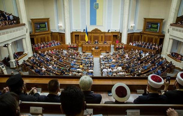 Рада змінила межі в Донецькій області