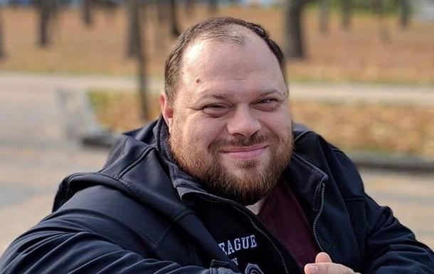 Руслан Стефанчук. Представник Зеленського в Раді