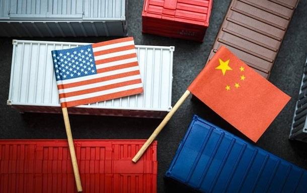 Bloomberg оцінив втрати світової економіки від торгового спору США і Китаю