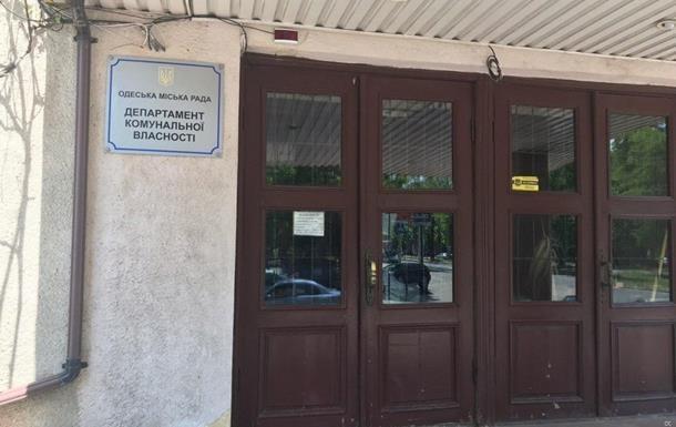 В ГПУ рассказали об обысках в мэрии Одессы