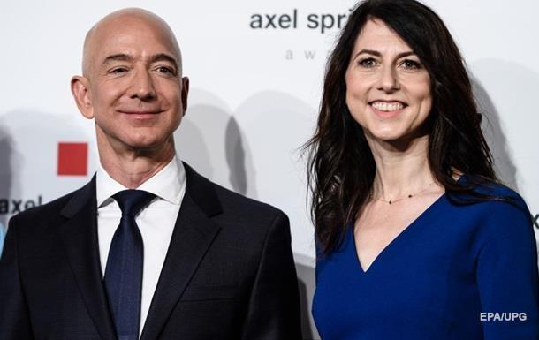 Екс-дружина найбагатшої людини віддасть половину статку бідним
