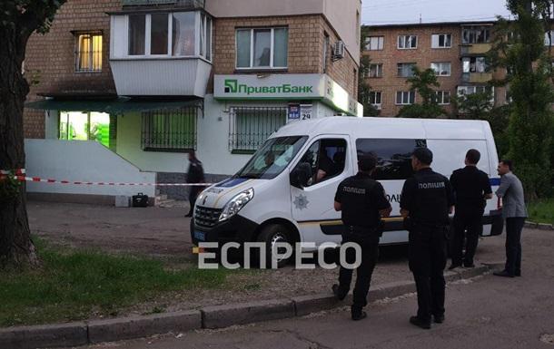 Взрыв в Киеве 29 иая в ПриватБанке