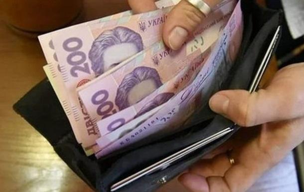 Держстат: Борги з зарплати зросли до 2,6 млрд грн