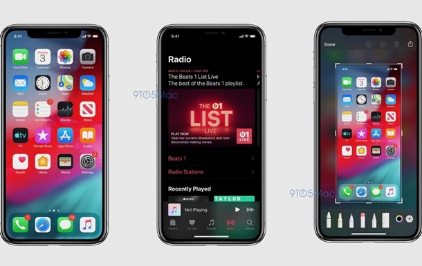 Скриншоты iOS 13 показали до презентации