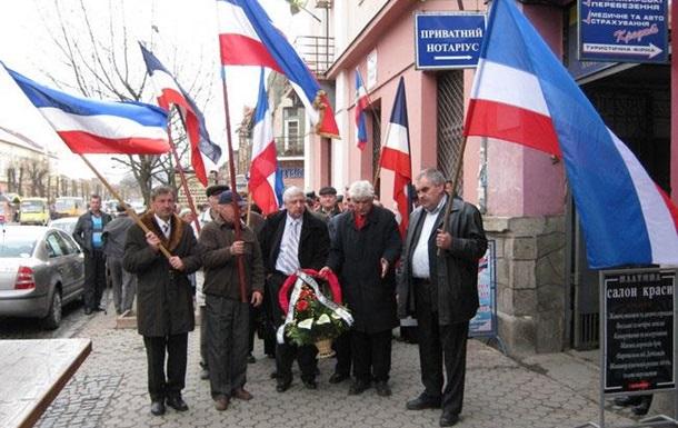 Русини презентували міжнародний ресурс для реалізації сепаратистських амбіцій