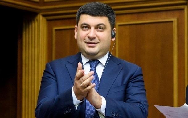 Комитет Рады рассмотрел заявление Гройсмана об отставке