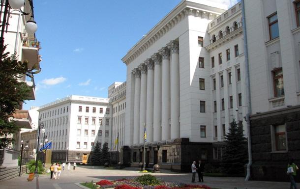 Участники АТО требуют встречи с Зеленским под АП