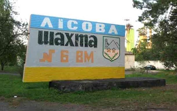 На Львівщині оголосили жалобу через загибель гірників