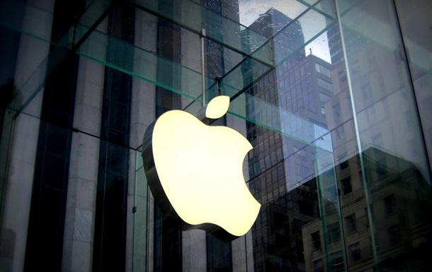 Apple розробляє гнучкий смартфон - ЗМІ