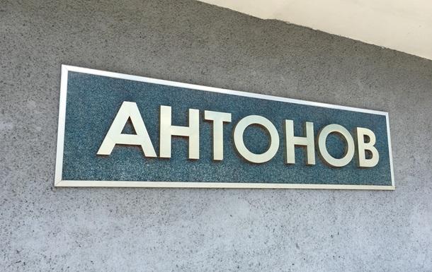 В ГП Антонов прокомментировали российский иск
