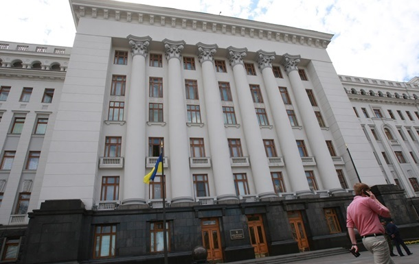 ДБР нагрянули в Адміністрацію президента