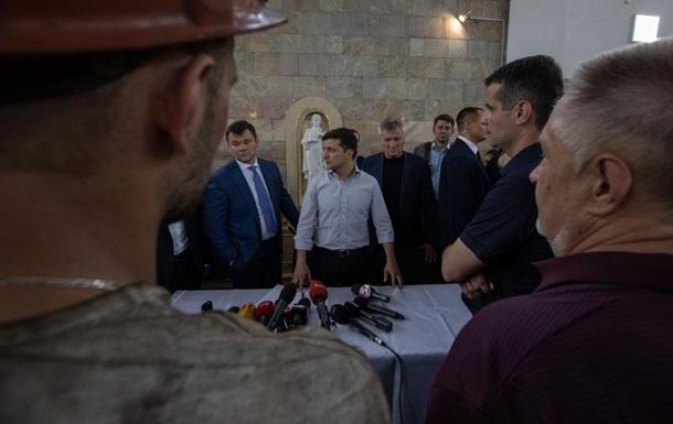 Зеленський відвідав шахту, де загинули гірники