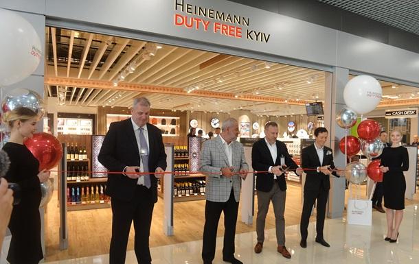В аеропорту  Київ  ім. Сікорського ( Жуляни ) відкрився черговий мультибрендовий магазин Heinemann Duty Free