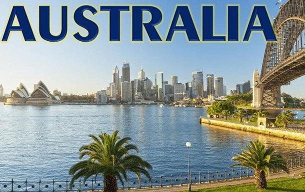 Австралия, как колония для каторжников превратилась в благополучное государство.