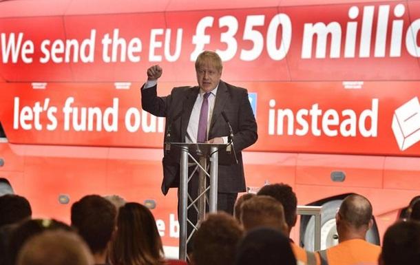 Борис Джонсон викликаний до суду через Brexit