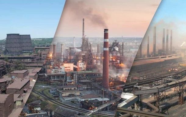 Куда катится промышленность в ЛДНР?