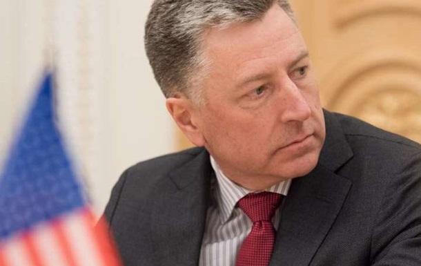 Заявления Джулиани не повлияют на поддержку Украины со стороны США - Волкер