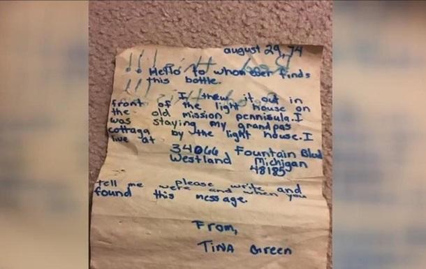 Мужчина нашел письмо в бутылке спустя 45 лет и ответил на него