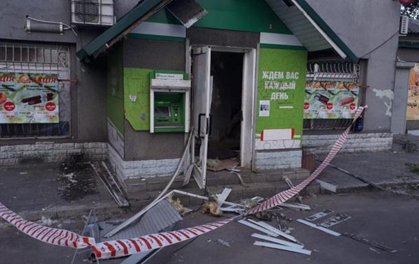 Під Дніпром підірвали банкомат ПриватБанку