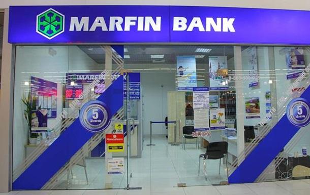 Директор київського банку привласнила велику суму грошей