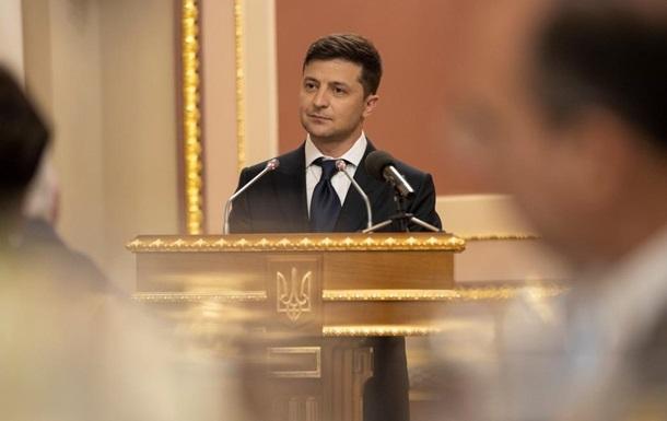 Зеленський просить Раду звільнити трьох топ-чиновників
