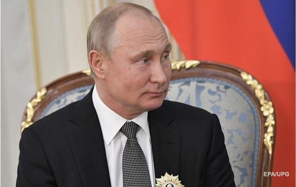 Путин заговорил о мировой гегемонии
