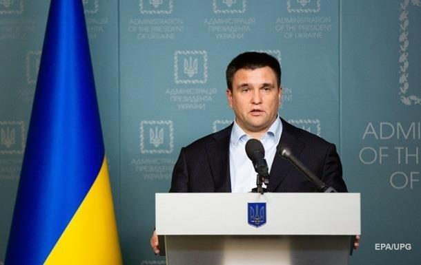 Комитет Рады поддержал отставку Павла Климкина