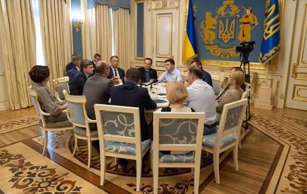 АП выложила стенограмму встречи с лидерами Рады