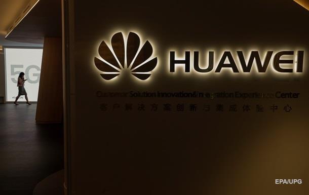 США закликали Канаду і союзників у Європі не використовувати техніку Huawei