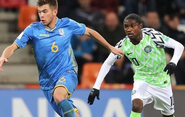 Україна U-20 вимучила нічию з Нігерією і вийшла у плей-офф з першого місця