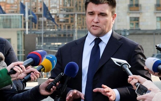 Клімкін закликав Раду підтримати його відставку