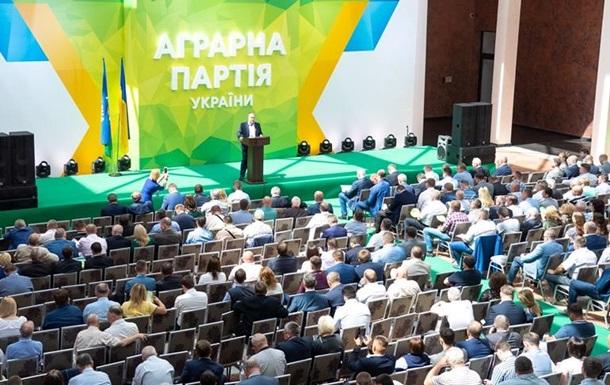 Аграрная партия Украины будет участвовать в досрочных парламентских выборах